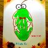【11月の手形アート】秋の虫達と遊ぼうの画像