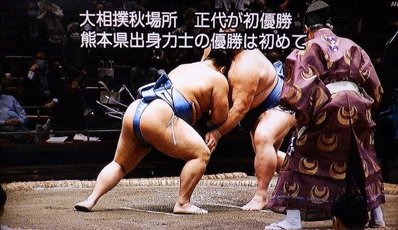 ニュース 大相撲 日本相撲協会公式サイト