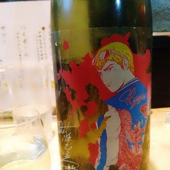 はしご酒♪@あいぜん→@BarRens