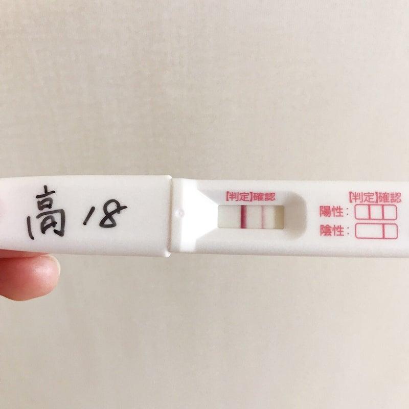 陰性 高温期18日目 高温期12日目で妊娠検査薬陰性でその後陽性になった人います?