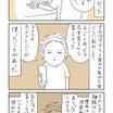 【紹介】中年女とクレンジングの物語