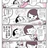 【2歳4ヶ月】イヤイヤ期桃太郎の画像
