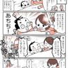 【2歳4ヶ月】イヤイヤ期かぐや姫の画像
