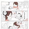 【2歳4ヶ月】イヤイヤ期浦島太郎の画像
