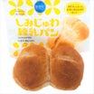 【ファミマ】たっぷり練乳に興奮!しみじゅわ練乳パン!染みた練乳をじっくり味わうコスパ良好のパン!