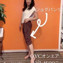 画像 QVC 松葉子プロデュースウエア10/2 BSテレビでご紹介します の記事より 2つ目