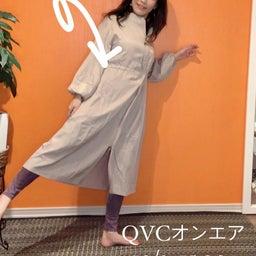 画像 QVC 松葉子プロデュースウエア10/2 BSテレビでご紹介します の記事より 8つ目