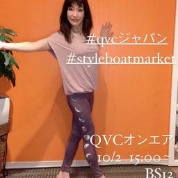 画像 QVC 松葉子プロデュースウエア10/2 BSテレビでご紹介します の記事より 4つ目