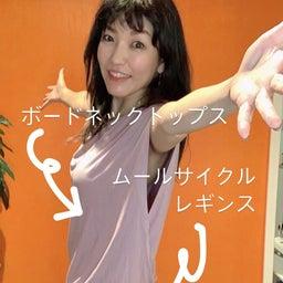 画像 QVC 松葉子プロデュースウエア10/2 BSテレビでご紹介します の記事より 5つ目