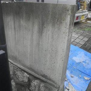 【施工事例】ブロック塀撤去&フェンス工事の画像