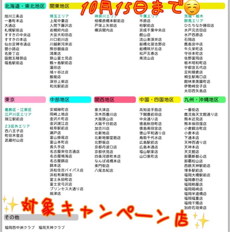 館 沖縄 カラオケ