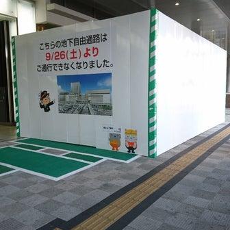 広島駅の変化
