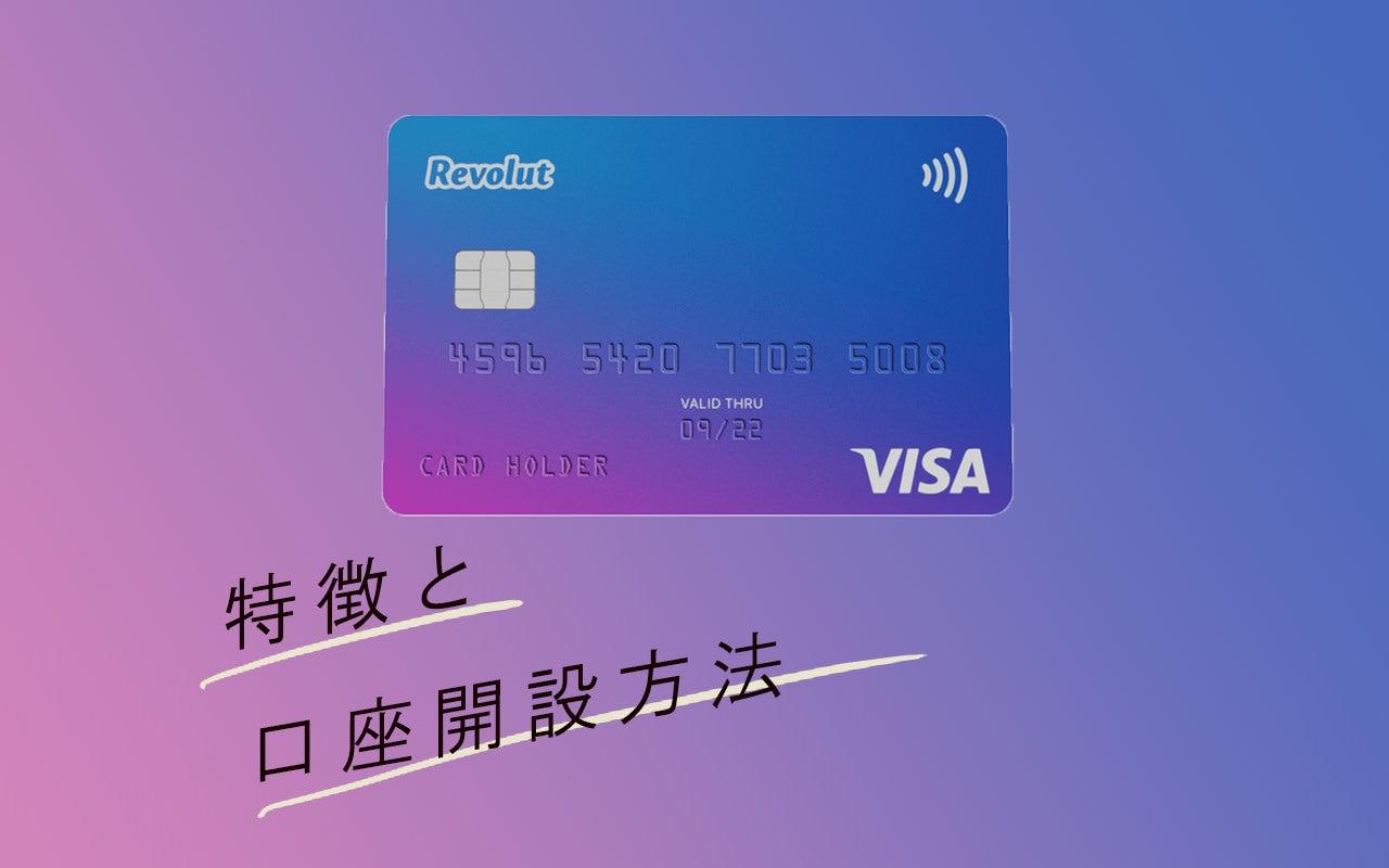 プリ ぺ visa