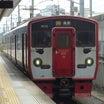 番外 かつて存在していた、豊肥線電化区間の熊本~肥後大津間内の快速列車、「豊肥ライナー」のご紹介