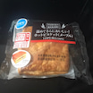 今朝のパン(9/30)
