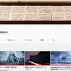 """【リブログ】 作曲家の思考 """"Yuya.T._composer""""さん"""
