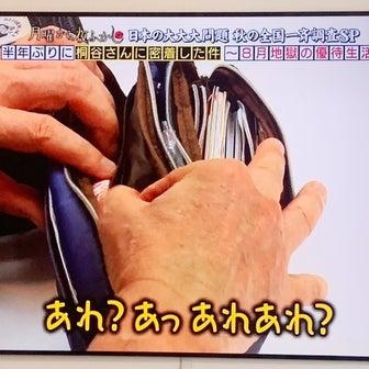 株主優待☆桐谷さんを心配する...