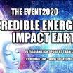 プレアデスライトフォース伝達 (09/28) イベント-信じられないほどのエネルギー