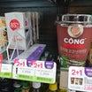 衝撃的な味!CMを見て気になっていた韓国コンビニ商品!