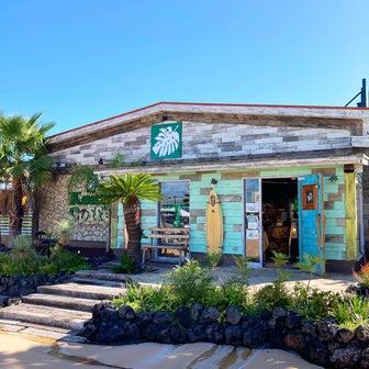 ハワイアンカフェ&アジアンカフェ