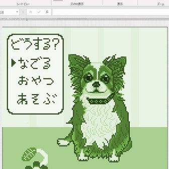 Excelでドット絵を描いてみました。