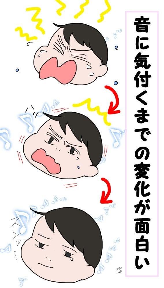 音 赤ちゃん 泣き 止む