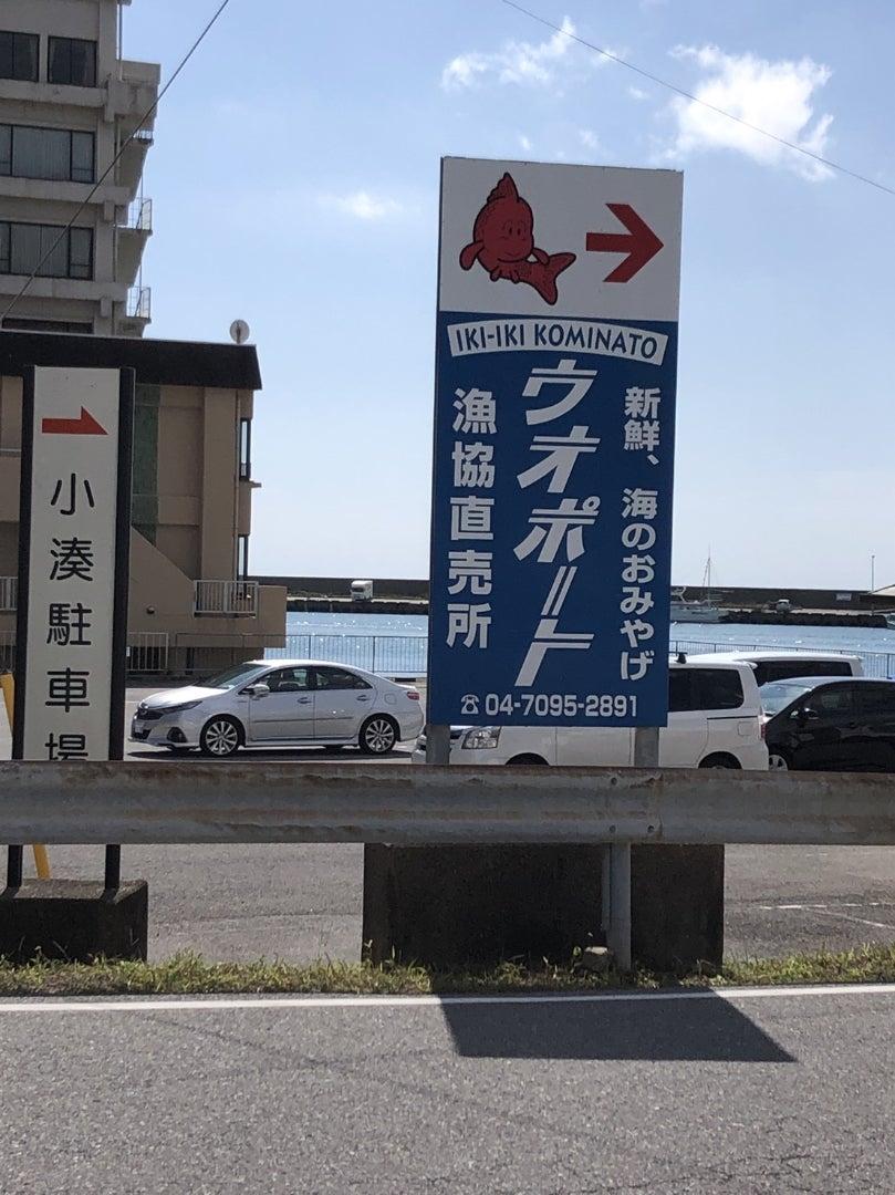 https://stat.ameba.jp/user_images/20200930/18/suzukimaru-turibune/23/9f/j/o0809108014827648405.jpg