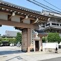 永平寺 東京別院 長谷寺(東京都港区)の写真と御朱印