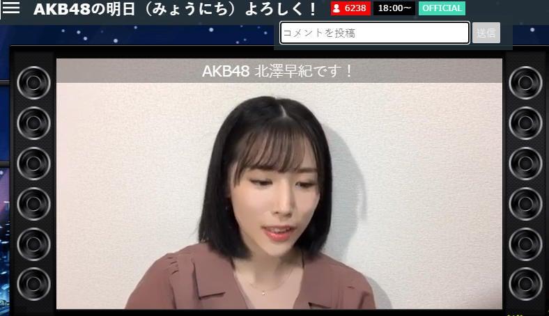 AKB48の明日よろしく 久しぶりにグラビア雑誌に乗りました | ま ...