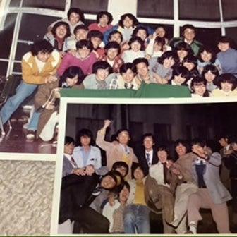 大学時代(約40年前)