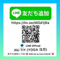 ヨガでアンチエイジング 〜 バイリンガルヨガ / オンラインヨガ