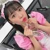 Team M 安田桃寧☆助けてケロの画像