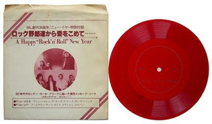 ML創刊30周年/ニュー・イヤー特別付録ソノシート | Beatles大好きっ ...