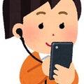 北海道 札幌 幼児 小学生 中学生 ママ向け 情報
