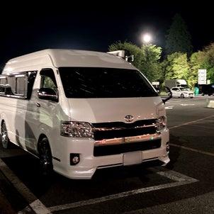富士五湖への車中泊の旅、そして最後の旅!の画像
