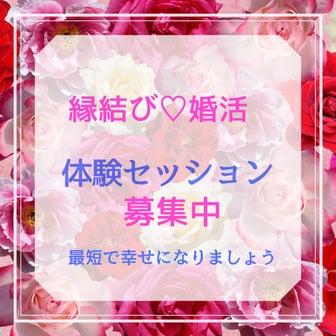 【日々幸せ~♡って毎日思って生きてますか?】