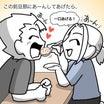 【あーんの悲劇】
