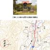 """851 高千穂町の一角で神社を再建する運動が始まった """"ひのみこ社のご由緒について"""""""