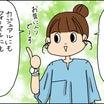 【モニター】DWジュエリーコレクション③