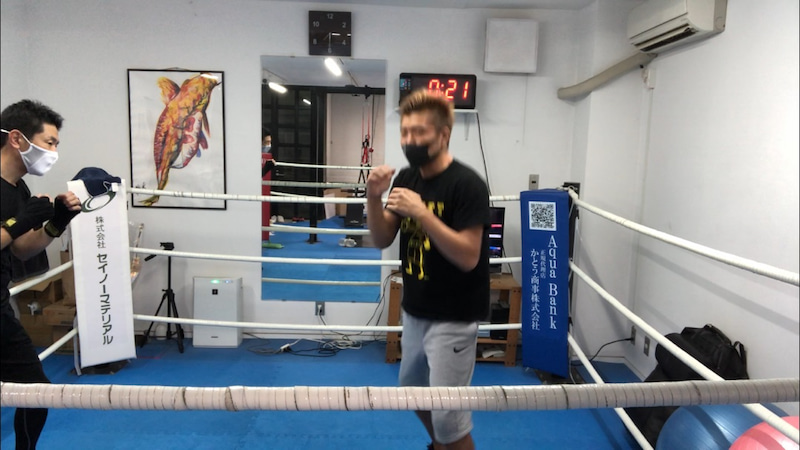 元プロボクサー指導】誰でもそこそこボクシングは上手くなります ...