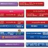 [アクセス兵庫店]2020/10/11(日)[ダイヤモンドダスト]の画像
