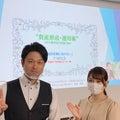 マネーセミナーMC@テレビ静岡