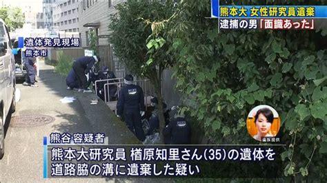 『殺された熊本大学のウイルス研究員や三浦春馬さんらはエイズ・コロナ詐欺を告発しようとしていた?』