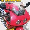 ◆ オートバイ【RIDE】 第60号の画像