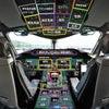 787のコクピットを写真で解説!の画像