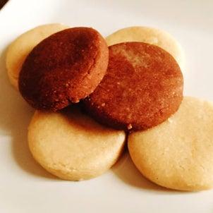 ポルボロンを食べると幸せになれるという件について考える~ポルボローネの本格レシピつきの画像