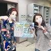 今日10/2(金)17時 FM西東京84.2 YGCαFRI「木綿ですか?絹ですか?」の画像