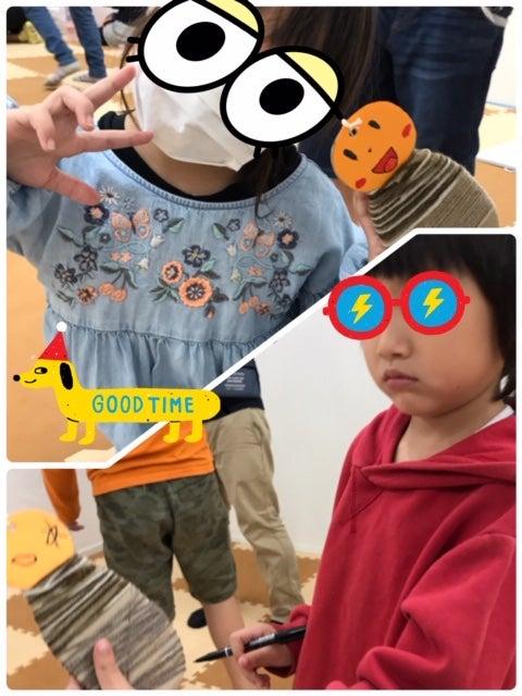 o0480064014828506125 - 10/1(水)☆toiro日野☆