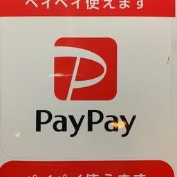 画像 PayPay地域応援キャンペーン の記事より 2つ目