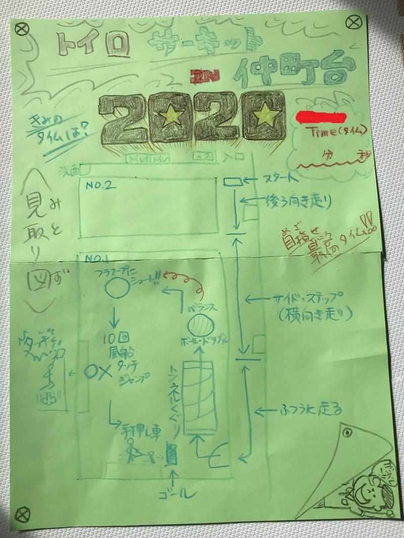 o2627349614828634010 - 9月29日(火)☆toiro仲町台☆